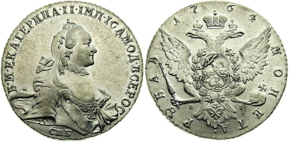 Серебряный рубль 1766 года цена віоліті аукціон монет