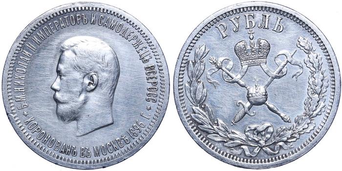 женщина сколько стоит рубль серебрянный 1915г николая второго преувеличения можно