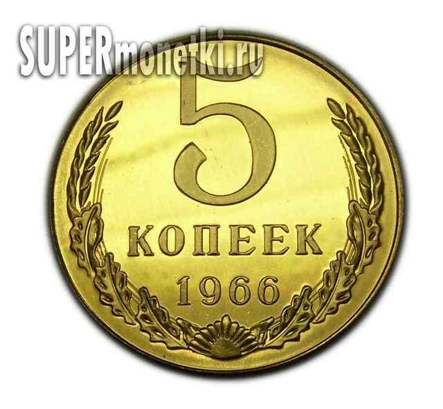 Займ 400 рублей
