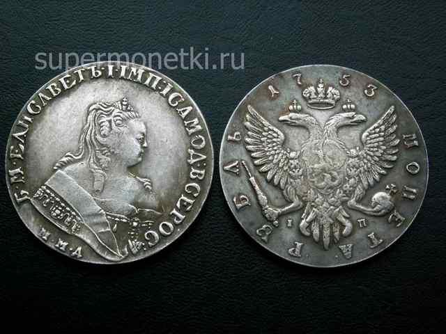 Рубль 1753 инвестиционные монеты где купить