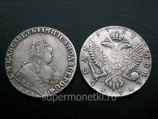 Монета елизаветы 1757 иркутск антиквариат магазин
